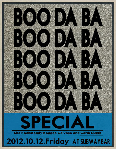 20121012boodabasp-omote-.jpg